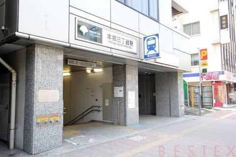 都営本郷三丁目駅