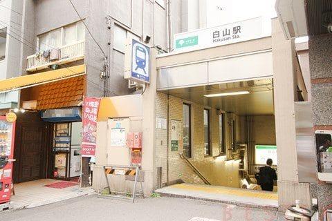 s-白山駅下出口01
