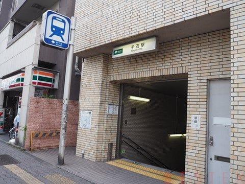 s-ヒューリックレジデンス駒込 周辺・外観 (2)