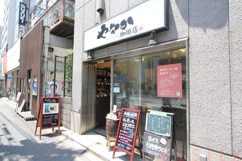 s-20160604_プライムアーバン千駄木 (17)
