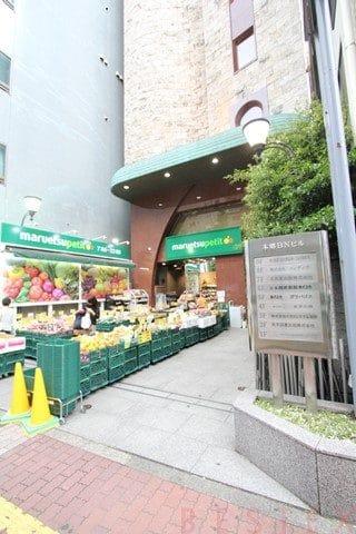 s-20160620_マルエツプチ(本郷三丁目近いほう) (2)