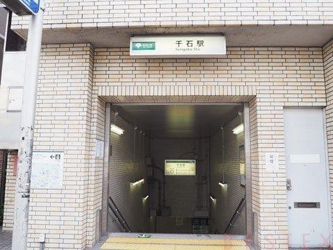 s-ヒューリックレジデンス駒込 周辺・外観 (3)