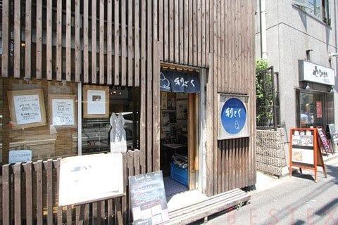 s-20160604_プライムアーバン千駄木 (20)