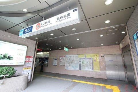 s-20160622_茗荷谷駅 裏 (1)