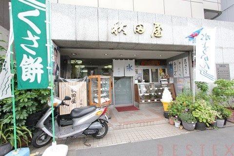 s-20160717_周辺環境 (9)
