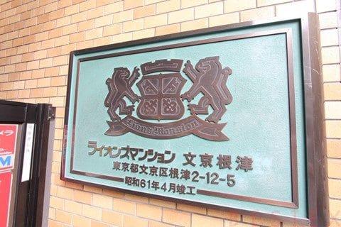 s-20160717_外観 (1)