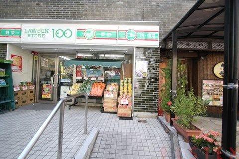 s-20160610_周辺環境 (2)