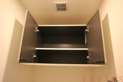 お手洗い収納スペース