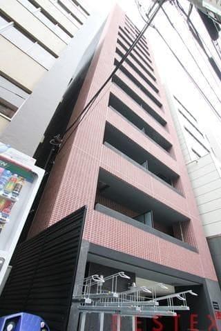 Log文京SENDAGI 1401