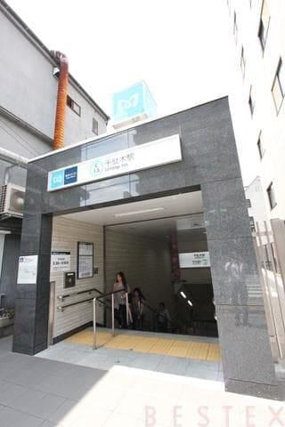 千代田線『千駄木』駅