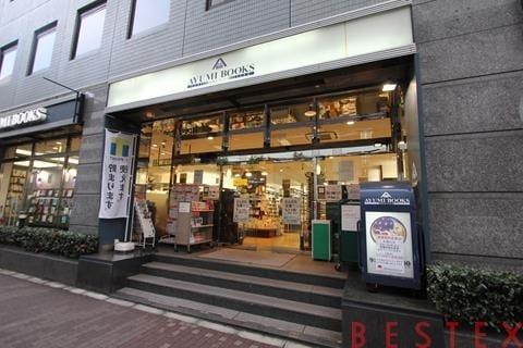 あゆみBOOKS