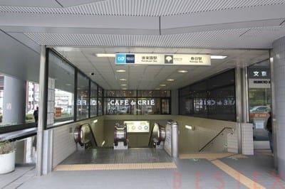 春日駅・後楽園駅