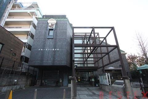 文京区ふるさと歴史館