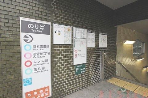 後楽園・春日駅