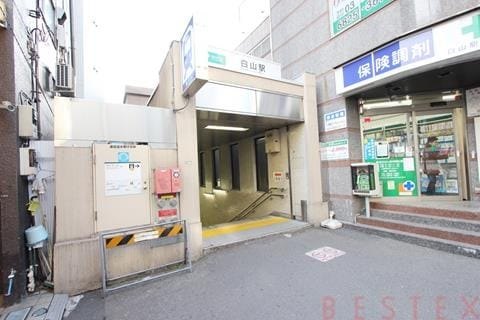 三田線白山駅
