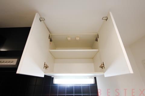 キッチン吊り棚