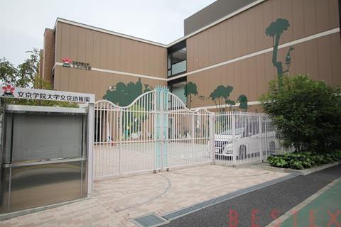 文京学院幼稚園