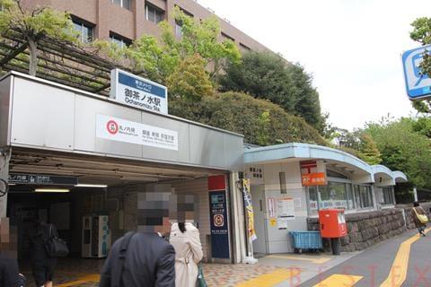 丸の内御茶ノ水駅