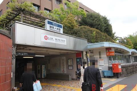 丸の内線御茶ノ水駅