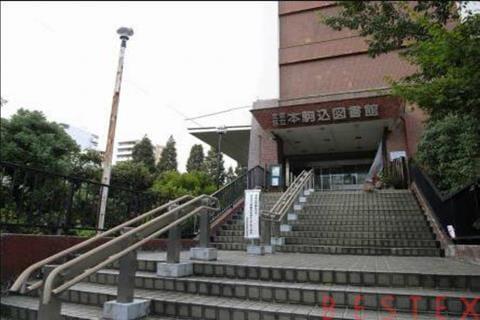 本駒込図書館