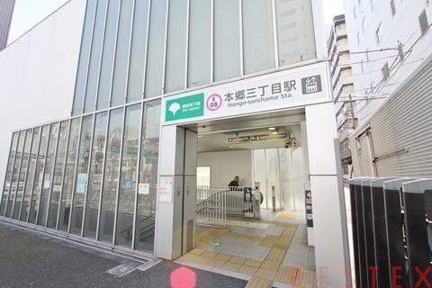 大江戸線本郷三丁目駅
