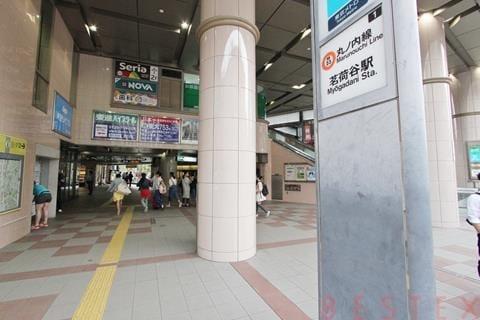丸ノ内線茗荷谷駅