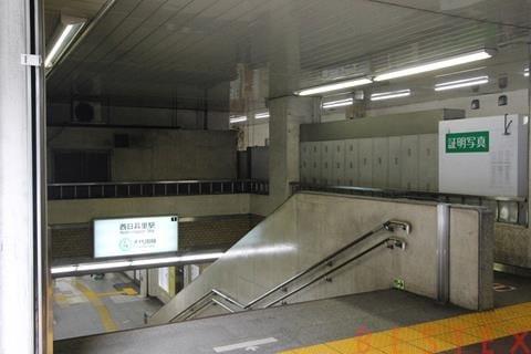 西日暮里駅