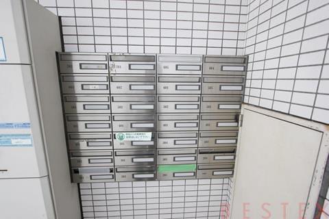 ダイヤル式メールボックス