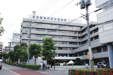 日本医科大学附属病院