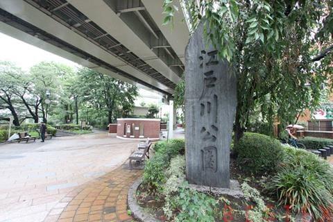 江戸川橋公園