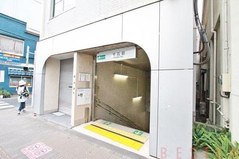 三田線千石駅