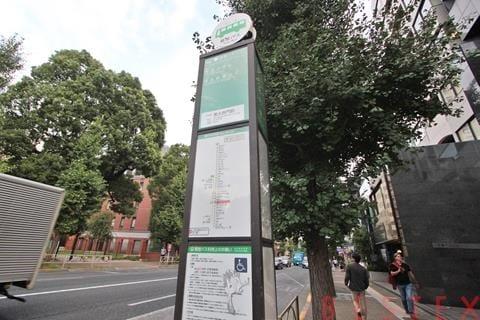 都営バス停