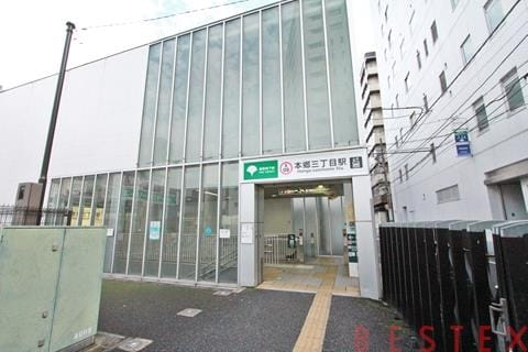大江戸線『本郷三丁目』駅