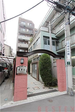 菱和パレス文京南 7階