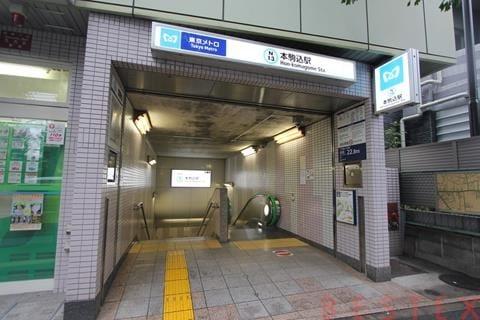 プリマシュロス文京本駒込 5階
