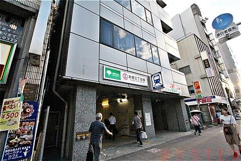 都営大江戸線本郷三丁目駅