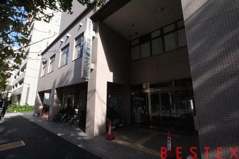 駒込地域活動センター
