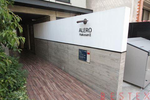 アレーロ白山Ⅱ 204