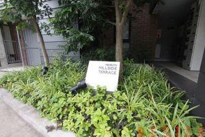 西片ヒルサイドテラス 2・3階